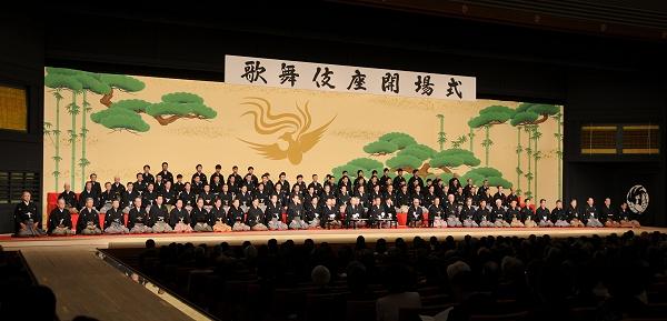歌舞伎座が新開場いたしました